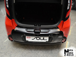 KIA SOUL II - photo 1