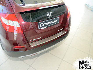 HONDA CROSSTOUR - photo 1