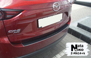 MAZDA CX-5 II - photo 1